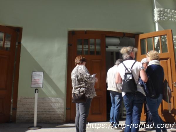 ロシア・サンクトペテルブルグ『エルミタージュ美術館』Eチケット専用窓口画像