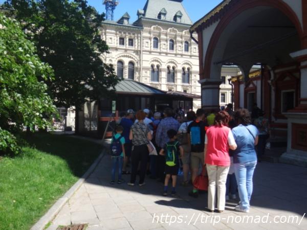 ロシアモスクワ『聖ワシリー大聖堂』チケット販売ブース行列