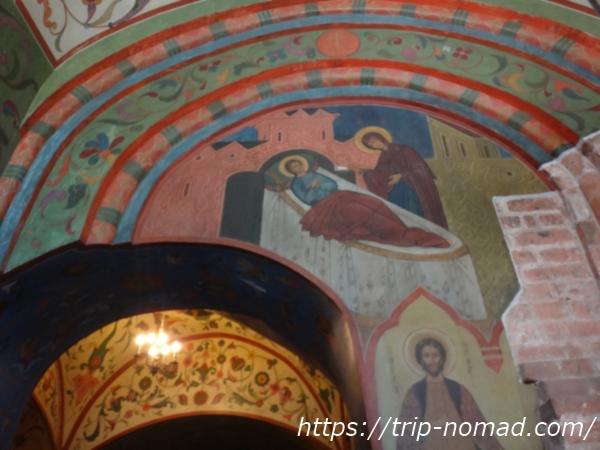 ロシアモスクワ『聖ワシリー大聖堂』