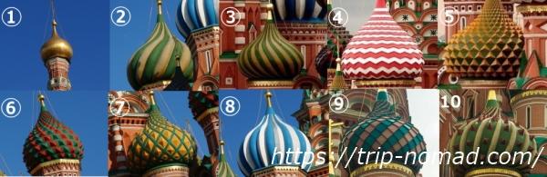 ロシアモスクワ『聖ワシリー大聖堂』玉ねぎ屋根10個の比較