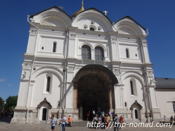 ロシアモスクワ『アルハンゲリスク聖堂』