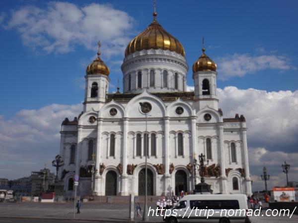 ロシアモスクワ『救世主ハリストス大聖堂』