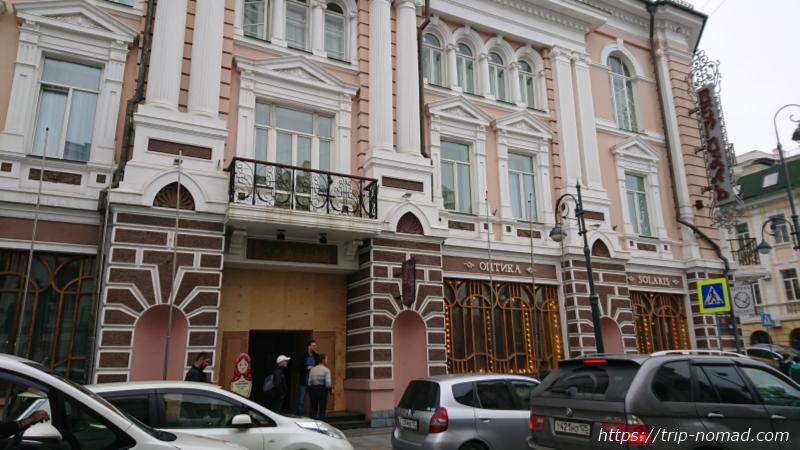 ウラジオストク『ベルサイユホテル』外観