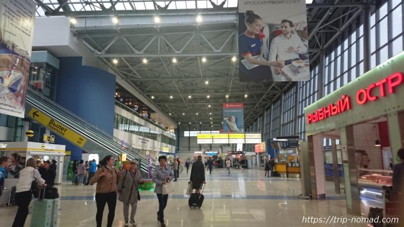ロシア・ウラジオストク空港内画像