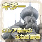 ロシア・キジー島バナー画像