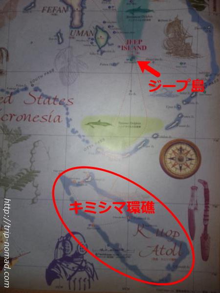 ジープ島キミシマ環礁位置関係地図画像