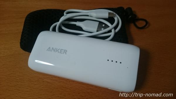 モバイルバッテリー「Anker Astro E1」画像