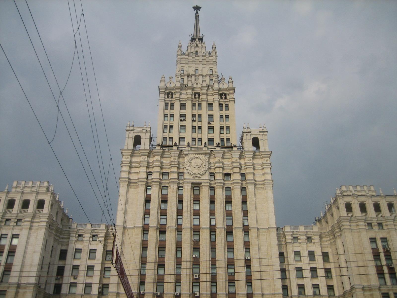 ソビエト連邦運輸機関建設省とは