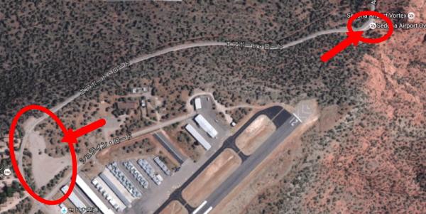 『エアポートメサ(Airport Mesa)』駐車場グーグルアースキャプチャ画像