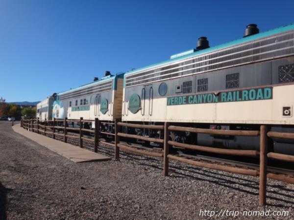 『ヴェルデキャニオン鉄道(Verde Canyon Railroad)』客室車両画像