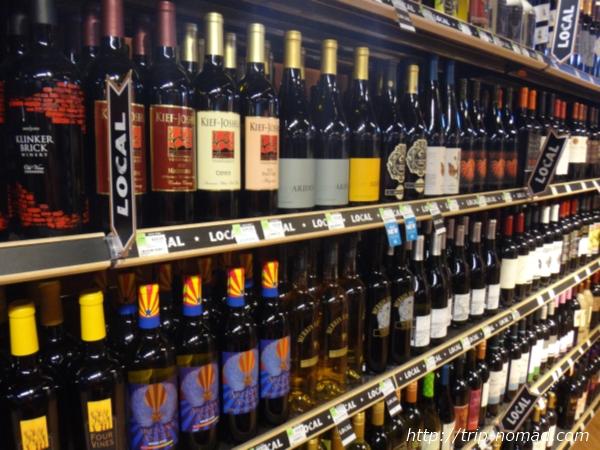 アリゾナ産ワイン画像