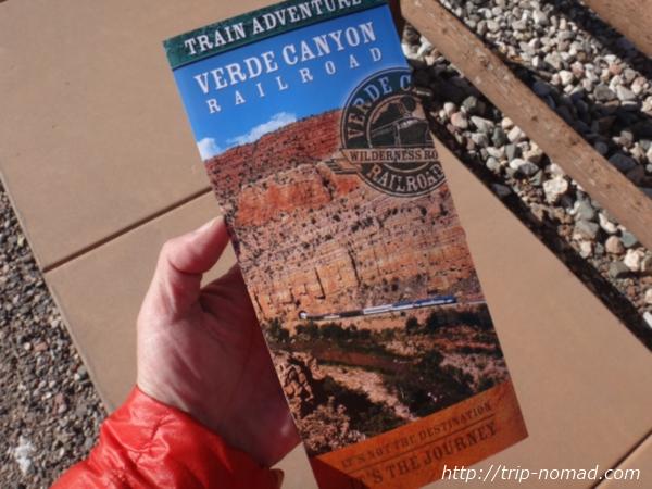 『ヴェルデキャニオン鉄道(Verde Canyon Railroad)』ヴェルデキャニオン鉄道のパンフレット画像