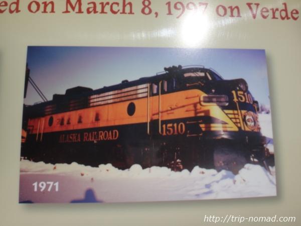 『ヴェルデキャニオン鉄道(Verde Canyon Railroad)』旧先頭車両画像