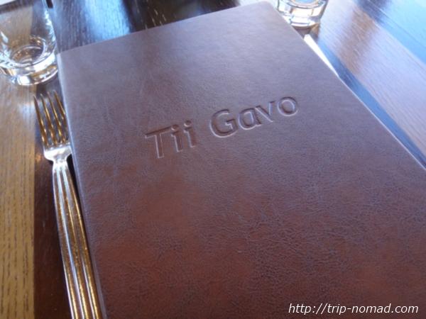 『TII GAVO(ティー ガボ)』メニュー画像