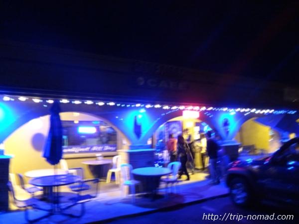 『ブルームーン・カフェ(Blue Moon Cafe)』外観画像