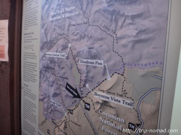 『ボイントンキャニオン(Boynton Canyon)』トレイルコース地図画像
