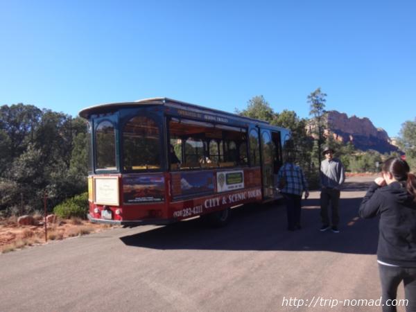 セドナ「トロリーバスのツアー」画像