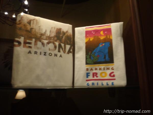 『バーキング・フロッグ・グリル(Barking Frog Grille)』Tシャツ画像
