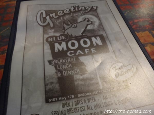 『ブルームーン・カフェ(Blue Moon Cafe)』メニュー画像