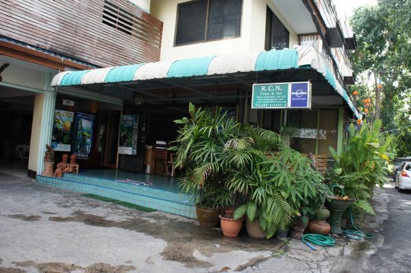 【タイ・チェンマイ】お寺巡りの拠点に最適!『R.C.N コート & イン』に泊まったよ