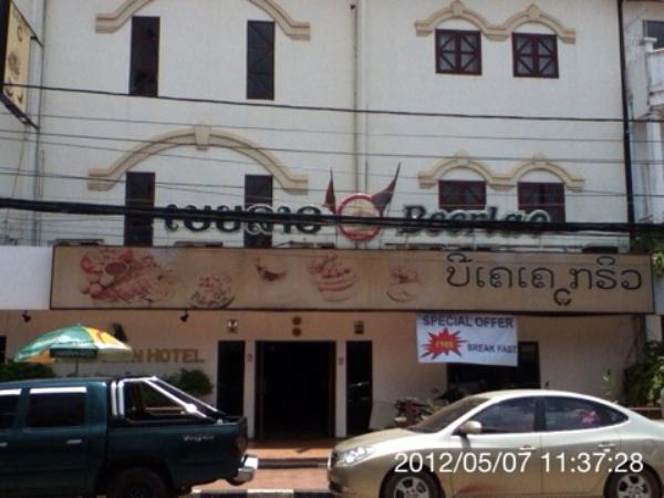 【ラオス・ビエンチャン】観光名所「タートダム」のすぐそば!『エイジアン パビリオン ホテル』に泊まったよ