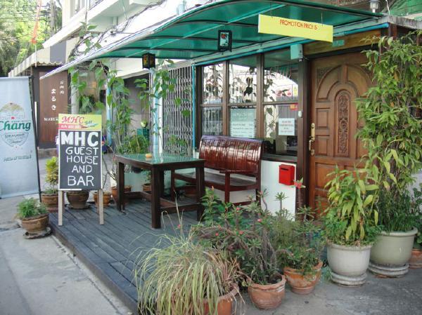 【タイ・バンコク】スクンビットでは貴重なゲストハウス『MHC ゲスト ハウス』に泊まったよ