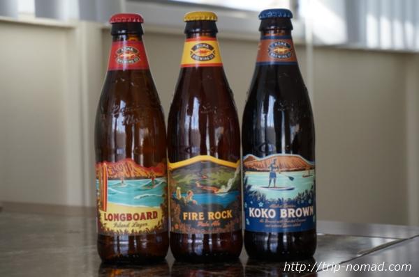 ハワイで地ビールを飲むならヤモリマークの『コナビール』!