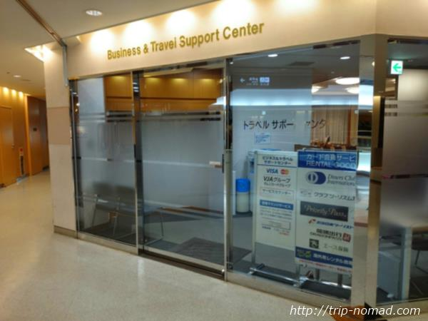 【成田空港】第1ターミナルで『プライオリティパス』が使えるラウンジは2つ!比較してみたら全然違った!
