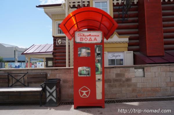 ロシアで水の自動販売機が復活!ソビエト時代の幻がここに!