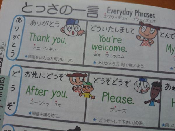 【よく聞かれる質問Vol.1】英語ってどれくらいしゃべれれば大丈夫?