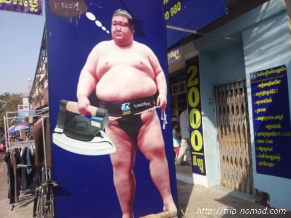 【カンボジア】旅の途中の洗濯物ってどうする?アンコールワット観光中にたまる洗濯物の対策法!