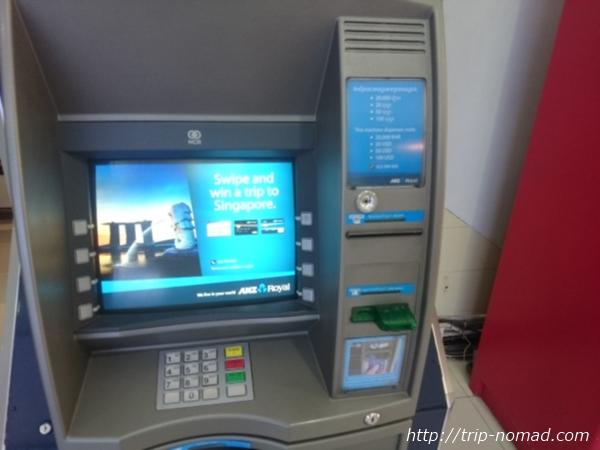 【カンボジア】海外ATMでの現金のおろし方(シェムリアップ編)【動画あり】