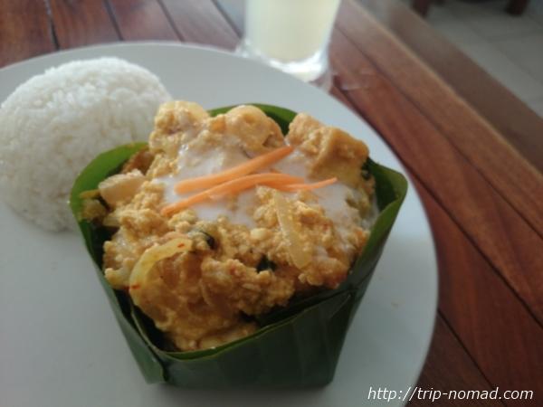 【カンボジア】まずは食べたい初級ローカル料理はコレ!『アモック』