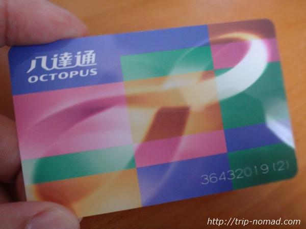 【香港】香港観光の必須アイテム『オクトパスカード』の買い方と注意ポイント!【動画あり】