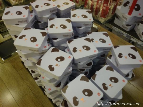 【香港】バラまき用香港土産なら日本人人気ナンバー1『パンダクッキー』を買え!でも本当に売れている人気商品はコチラ!