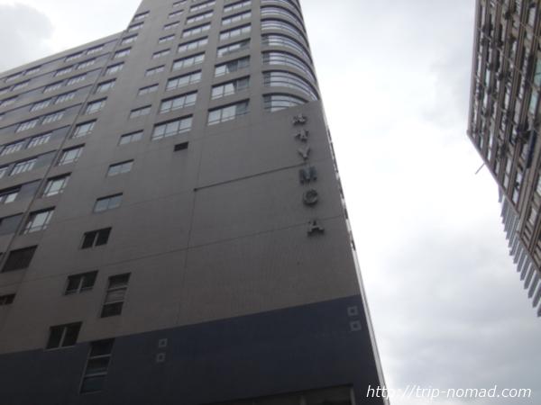 【香港】立地抜群!チムサーチョイ『ザ・ソルズベリーYMCA オブ 香港』に泊まってみたよ!