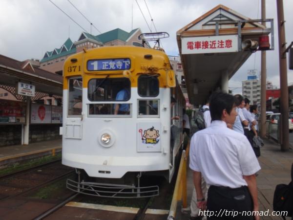 長崎観光必須!『路面電車1日乗車券』で観光名所を効率よく移動しちゃおう!