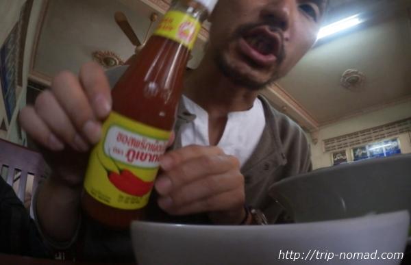 【カンボジア】朝食の定番『クイティウ』のローカル的食べ方【動画あり】
