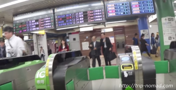 【東京駅】丸の内改札から新幹線乗り場まで最速何分で行ける?時間を計ってみました!【動画あり】
