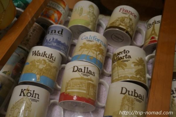 スターバックスの海外限定マグカップ・タンブラーで世界旅行!コレクターさんのご当地コレクションを見せてもらった!