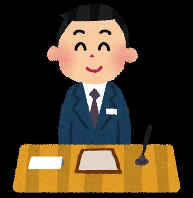 【旅の英会話:ホテル編①】ホテルの『チェックイン』時に使える定番英語フレーズはこれ!