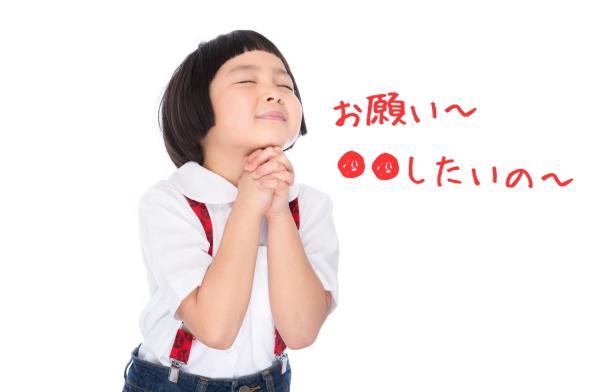 【旅の英会話:ホテル編②】『~したい』『~してほしい』お願いしたいときの万能フレーズ!