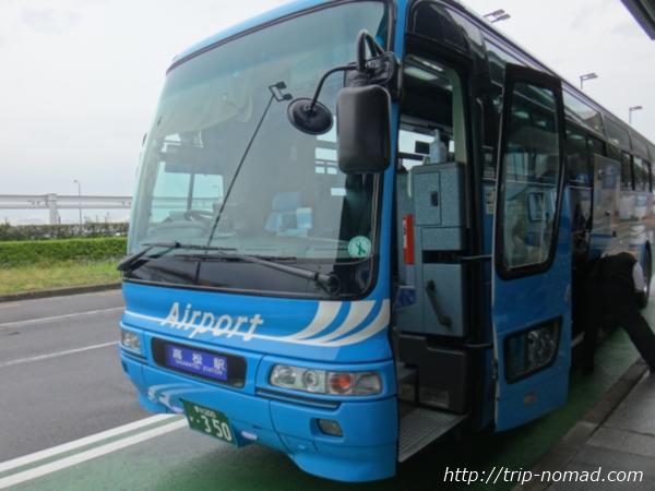 『高松空港』から『高松駅』への行きかた!定番リムジンバスの切符の買い方から乗り場まで