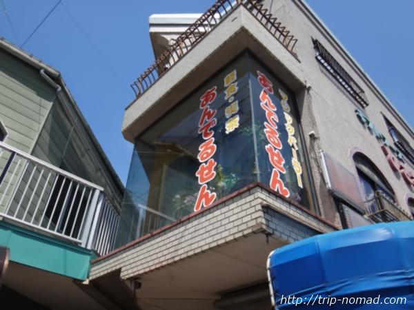【体験談】長崎県川棚の四次元パーラ―『あんでるせん』2回目再訪!もうダマされないぞ!