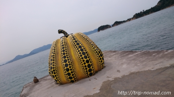 【直島】感激!草間彌生さんの『赤かぼちゃ』『黄かぼちゃ』の実物を見てきたよ!