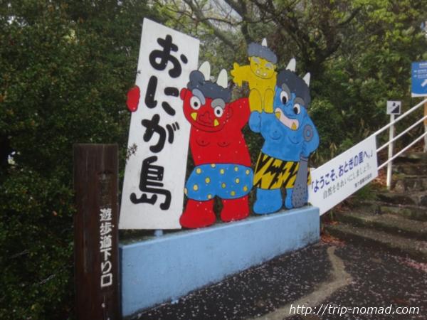 【香川】『鬼ヶ島大洞窟』を探検してきた!鬼や桃太郎もいたよ!