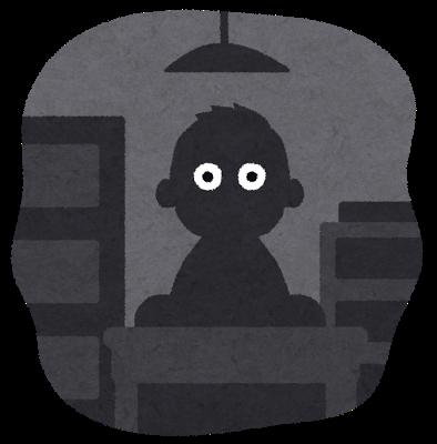 【旅の英会話:ホテル編③】部屋での『トラブル』時に使える定番英語フレーズはこれ!