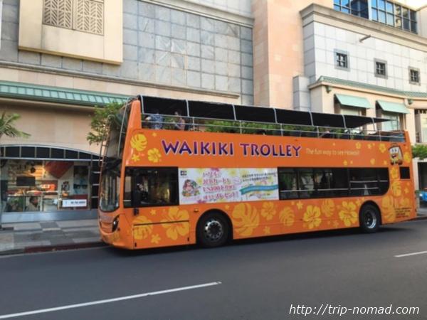 『JCBカード』でハワイの『ワイキキ・トロリー』が無料で乗り放題?コレがハワイ観光旅行最強のクレカだ!