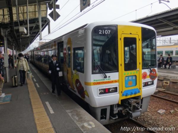 【動画あり】マニア必見!四国予讃線『宇和海アンパンマン列車』に乗ってきた!