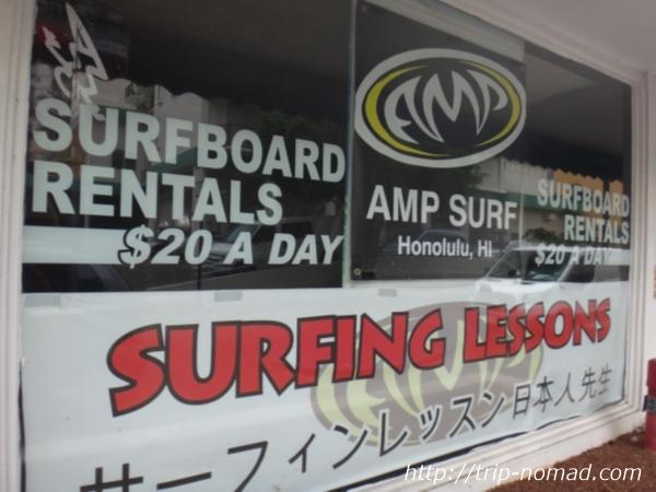 【ハワイ】サーフィン初心者でも必ず乗れる?『アンプサーフ ハワイ』の体験レッスン受けてきた!